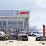 BAIC Agencia Manta 4 de Noviembre